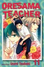 Tsubaki, Izumi Oresama Teacher 11