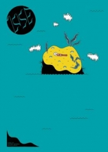 Deforge, Michael Lose 6