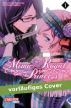 Yukihiro, Utako Mimic Royal Princess 01