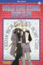 Hatori, Bisco Ouran High School Host Club 02