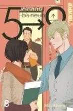 Aihara, Miki Von fünf bis neun 08