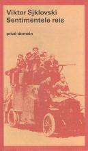 Viktor  Sjklovski Sentimentele reis (POD)