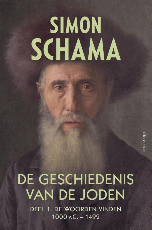 Simon Schama,De geschiedenis van de joden Deel 1 de we woorden vinden 1000 v.C. - 1492