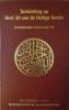 Basharat  Ahmad,Toelichting op Deel 30 van de Heilige Koran