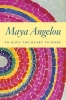 Angelou, MAYA,Letter to My Daughter