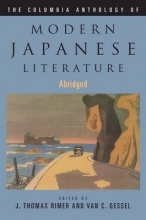 Rimer, J. The Columbia Anthology of Modern Japanese Literature