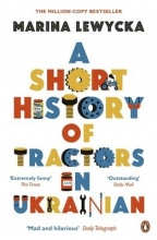 Lewycka, Marina Short History of Tractors in Ukrainian