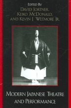 Jortner, David Modern Japanese Theatre and Performance