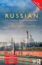 Svetlana Le Fleming,   Susan E. Kay Colloquial Russian