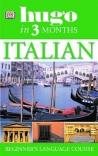 Milena Reynolds Hugo In Three Months Italian