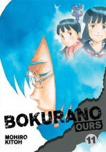 Kitoh, Mohiro Bokurano: Ours 11