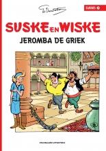 Willy  Vandersteen Jeromba de Griek