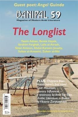 Yassin Adnan,   Abdelkarim Jouaiti,   Laila al-Atrash,   Raphael Cohen,The Longlist