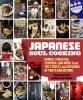 Tadashi Ono, Japanese Soul Cooking