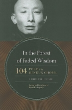 Chopel, Gendun In the Forest of Faded Wisdom - 104 Poems by Gendun Chopel, a Bilingual Edition