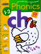Golden Books Phonics
