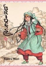 Mori, Kaoru A Bride`s Story 8
