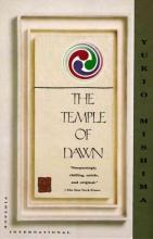 Mishima, Yukio The Temple of Dawn