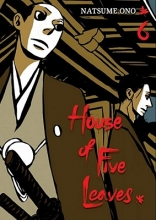 Ono, Natsume House of Five Leaves 6