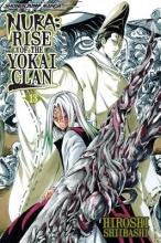 Shiibashi, Hiroshi Nura Rise of the Yokai Clan 13