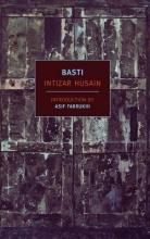 Husain, Intizar Basti