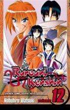 Matsuura, Tokihiko,   Watsuki, Nobuhiro,   Jones, Gerard Rurouni Kenshin 12