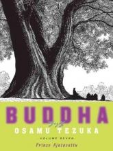 Tezuka, Osamu Buddha 7
