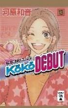 Kawahara, Kazune KOKO DEBUT 13