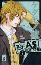 Aikawa, Saki Beast Boyfriend 07