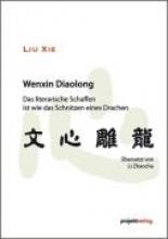 Liu, Xie Wenxin Diaolong