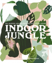Sophia Kaplan Lauren Camilleri, Indoor Jungle