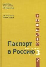 Thomas Langerak Jeanette Bron  Nadja Louwerse  Alla Podgaevskaja, Paspoort voor Rusland 3 Tekstboek