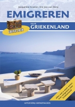 Jitske Kramer E.J. van Dorp, Emigreren naar Griekenland