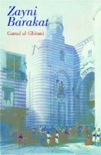 al-Ghitani, Gamal Zayni Barakat