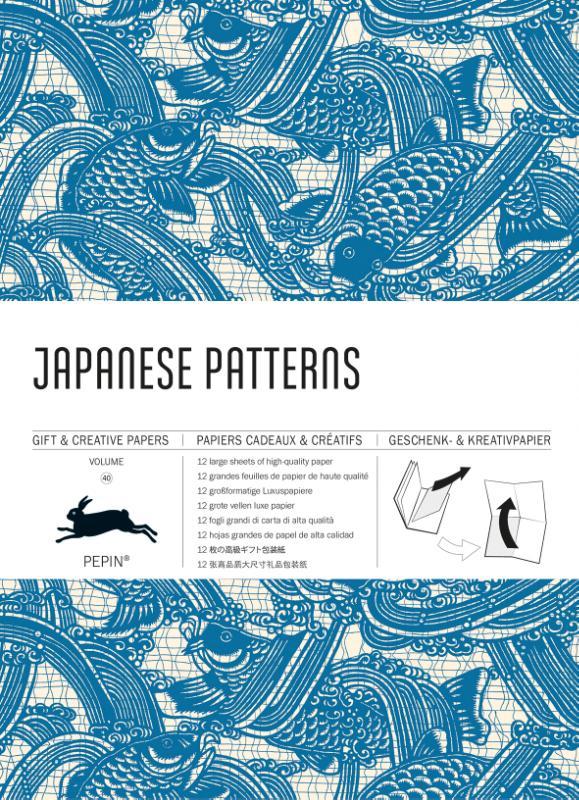 ,Japanese Patterns Volume 40