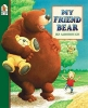 Alborough, Jez,My Friend Bear