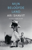 Ari  Shavit,Mijn beloofde land