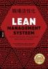 Jan Wijnand  Hoek, Mariël  Koopmans, Tim  Wolput, Toshio  Horikiri,Lean Management Systeem