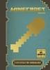 <b>Het offici&euml;le Minecraft constructie handboek</b>,