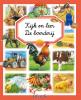 Émilie  Beaumont, Marie-Renée  Pimont,Kijk en leer Kijk en leer: De boerderij