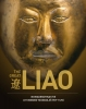 ,The Great Liao