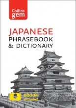 Collins Dictionaries Collins Japanese Phrasebook and Dictionary Gem Edition