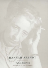 Kristeva, Julia Hannah Arendt