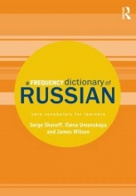 Serge Sharoff A Frequency Dictionary of Russian