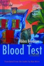 Beydoun, Abbas Blood Test