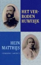 H.  Matthijs Het verboden huwelijk