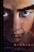 Yourcenar, Marguerite Mishima