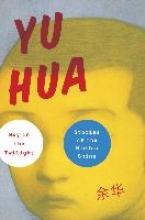 Hua, Yu Boy in the Twilight