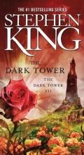 King, Stephen The Dark Tower