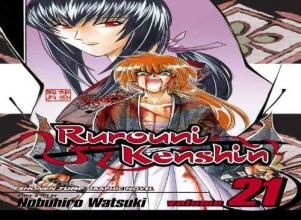 Watsuki, Nobuhiro,   Jones, Gerard Rurouni Kenshin 21
